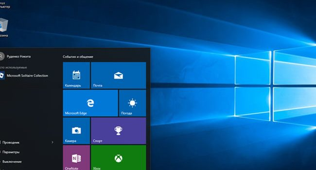 spostare file temporanei windows