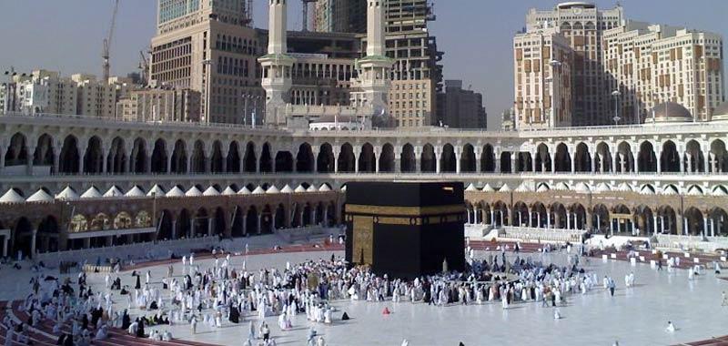 La Mecca il pellegrinaggio da fare per tutti i Musulmani